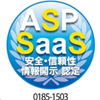 ASP SaaS安全・信頼性情報開示認定